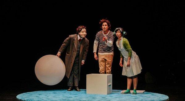 Teatro Pastor Díaz. 18:00 horas: Patapatum